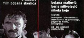 Do koske domaći film 1997